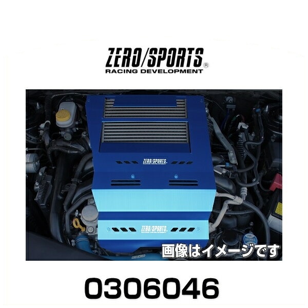 ZERO SPORTS ゼロスポーツ 0306046 クールアクションII ブルーモデル VAG/VM#
