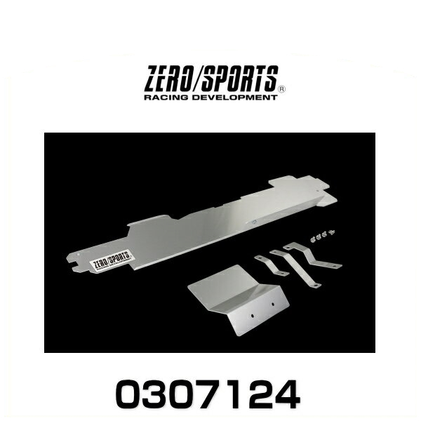 ZERO SPORTS ゼロスポーツ 0307124 クールインシュレーター シルバーモデル BRZ/86