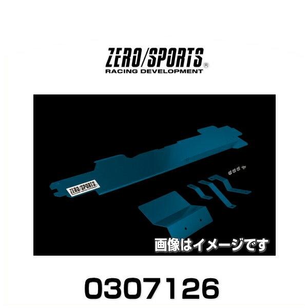 ZERO SPORTS ゼロスポーツ 0307126 クールインシュレーター ブルーモデル BRZ/86
