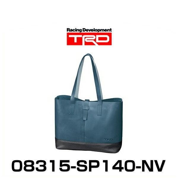 TRD 08315-SP140-NV 横型本革トートバッグ ネイビー LEATHER TOTE BAG グッズ