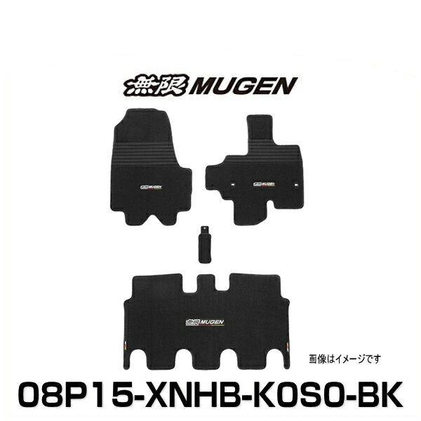 無限 MUGEN 08P15-XNHB-K0S0-BK N-BOX N-BOXカスタム 車いす専用装備車用スポーツマット ブラック