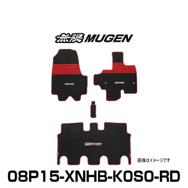 無限 MUGEN 08P15-XNHB-K0S0-RD N-BOX N-BOXカスタム 車いす専用装備車用スポーツマット ブラック×レッド