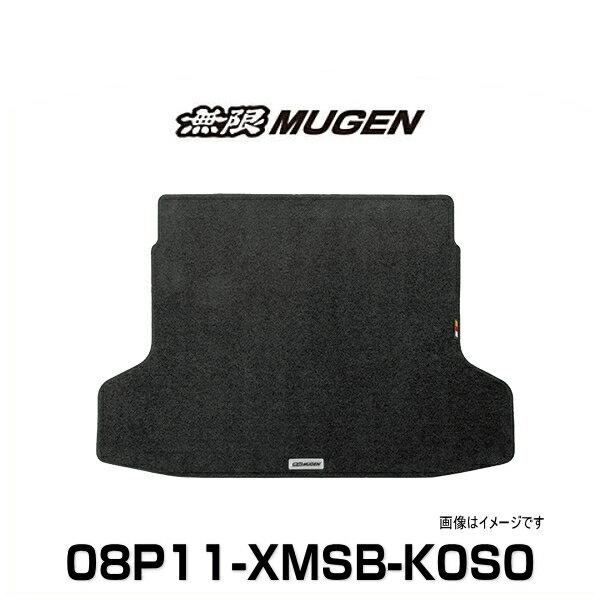無限 MUGEN 08P11-XMSB-K0S0 ジェイド 2列仕様車用(5人乗り)用スポーツラゲッジマット ブラック