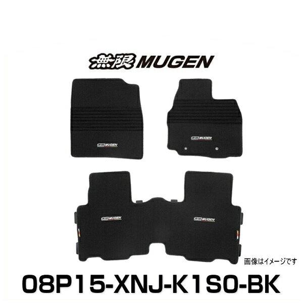 無限 MUGEN 08P15-XNJ-K1S0-BK N-VAN スポーツマット MT車用 ブラック