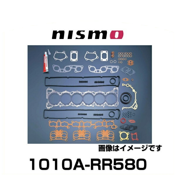 NISMO ニスモ 1010A-RR580 リペアガスケットキット BNR32 COMPETITION