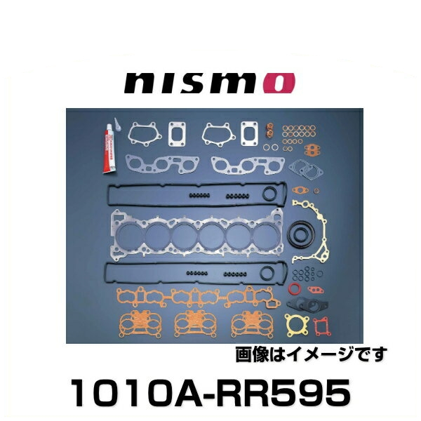 NISMO ニスモ 1010A-RR595 リペアガスケットキット BCNR33、BNR34 COMPETITION