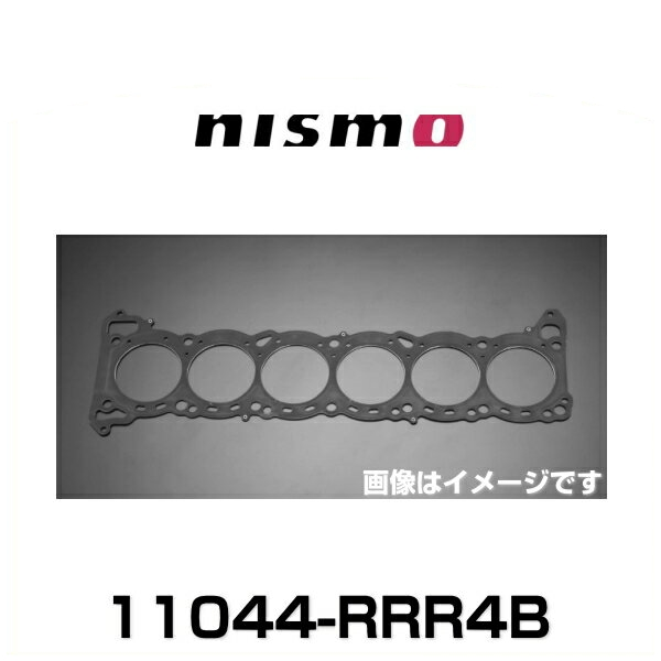 NISMO ニスモ 11044-RRR4B GTヘッドガスケット [for RB26DETT] COMPETITION