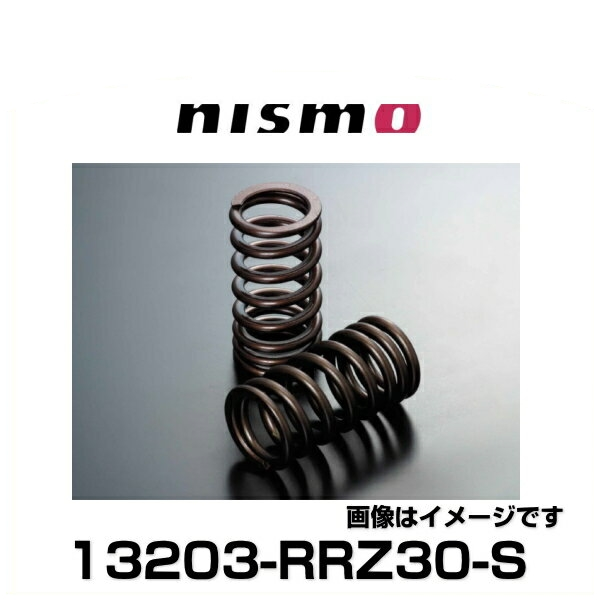 NISMO ニスモ 13203-RRZ30-S ハイリフトバルブスプリングセット [for VQ35DE] High-Lift Valve Spring Set COMPETITION