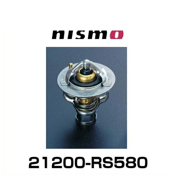 NISMO ニスモ 21200-RS580 ローテンプサーモスタット デポー Low-Temp 販売 Thermostat