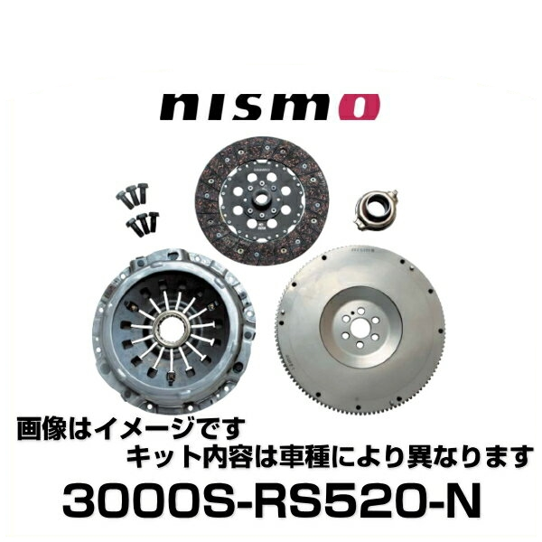 NISMO ニスモ 3000S-RS520-N スポーツクラッチキット Sports Clutch Kit(ノンアス) シルビア、180SX COMPETITION
