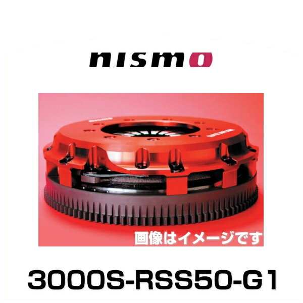NISMO ニスモ 3000S-RSS50-G1 スーパーカッパーミックススタンダードスペック クラッチ SUPER COPPERMIX 180SX COMPETITION