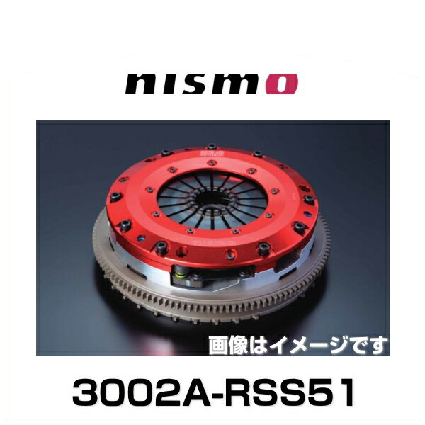 NISMO ニスモ 3002A-RSS51 スーパーカッパーミックスツイン クラッチ SUPER COPPERMIX TWIN シルビア、180SX COMPETITION