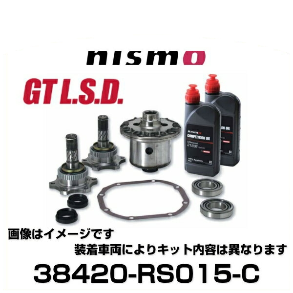 NISMO ニスモ 38420-RS015-C GT L.S.D. 1.5WAY ベーシックモデル 180SX、シルビア、ローレル、他