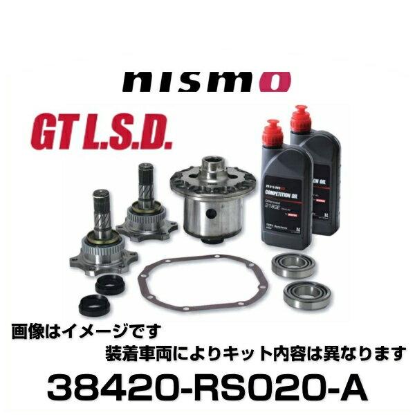 NISMO ニスモ 38420-RS020-A GT L.S.D. 2WAY ベーシックモデル シルビア、スカイライン、ステージア、他