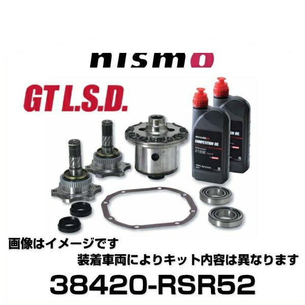 NISMO ニスモ 38420-RSR52 GT L.S.D. 2WAY ベーシックモデル NISSAN GT-R