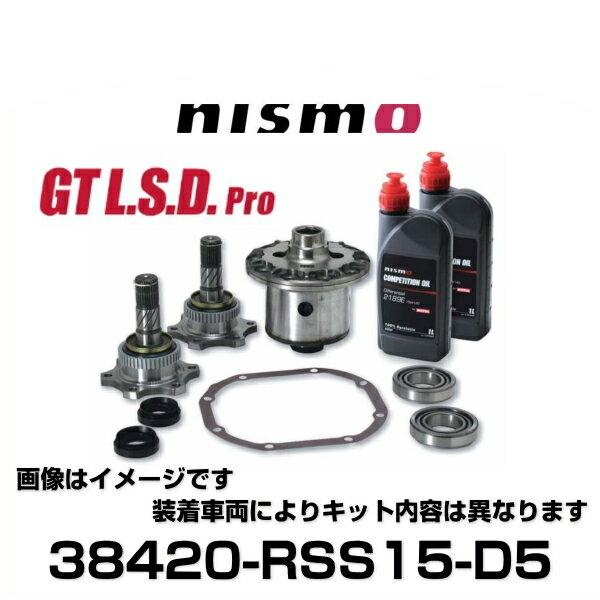NISMO ニスモ 38420-RSS15-D5 GT L .S.D.Pro 1.5WAY プロモデル 180SX、シルビア、ローレル、他