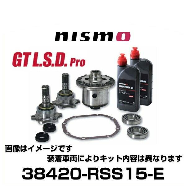 NISMO ニスモ 38420-RSS15-E GT L .S.D.Pro 1.5WAY プロモデル スカイライン、スカイラインGT-R、ステージア