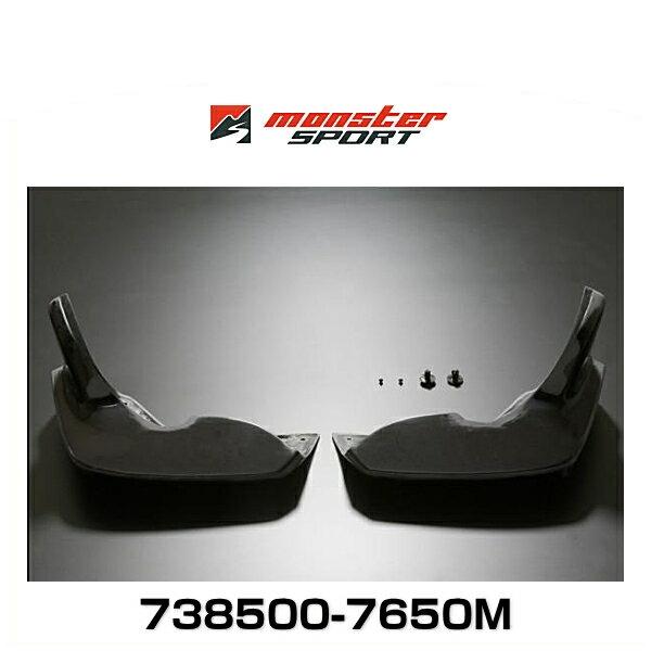 Monster SPORT モンスタースポーツ 738500-7650M リヤアンダースポイラー スイフトスポーツ[ZC33S]用