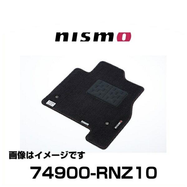 NISMO ニスモ 74900-RNZ10 フロアマット リーフ(ZE1)