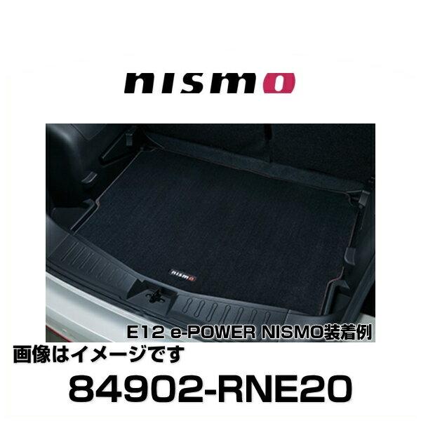 NISMO ニスモ 84902-RNE20 ラゲッジマット ノート(E12)