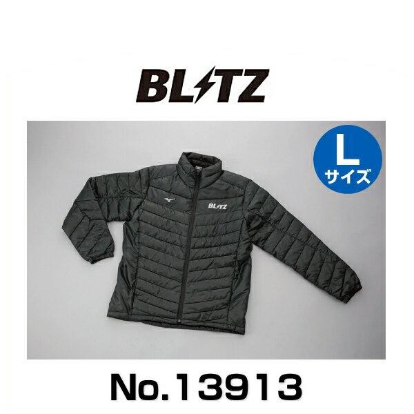 BLITZ ブリッツ No.13913 ブリッツミズノテックフィルジャケット Lサイズ
