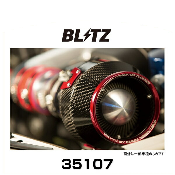 BLITZ ブリッツ No.35107 カーボンパワーエアクリーナー CX-7/MPV