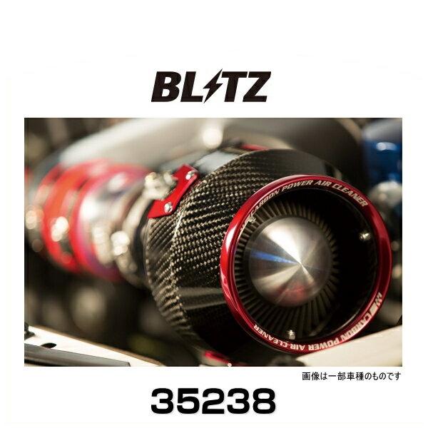 BLITZ ブリッツ No.35238 カーボンパワーエアクリーナー NV100クリッパー/NV100クリッパーリオ/スクラム/タウンボックス/ミニキャブバン/エブリイワゴン