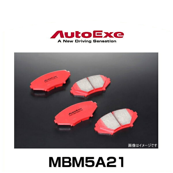 AutoExe オートエクゼ MBM5A21 ストリートスポーツブレーキパッド CX-3(DK8FW、DK8AW、DKEFW/DKEAW-200001~)リア用左右セット