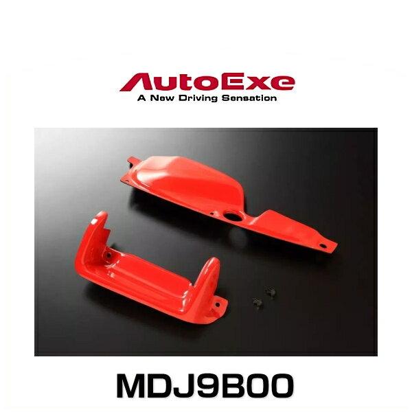AutoExe オートエクゼ MDJ9B00 フレッシュエアガイド デミオ(DJ系全車)