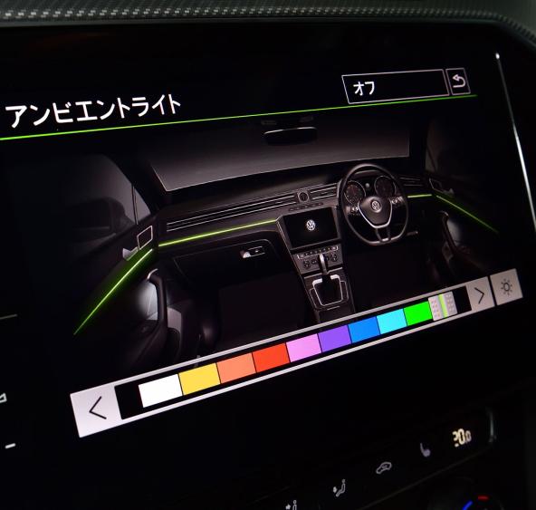Xas キザス PL3-RGB-V001 アンビエントライト設定色追加 コーディング PLUG RGB! for Volkswagen フォルクスワーゲン用 リカバリーモード搭載