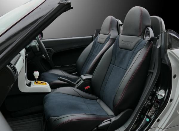 D-SPORT LA400Kコペン専用 08223-E240 プレミアムシートカバー運転席助手席セット