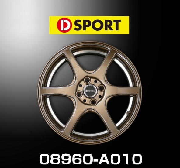 D-SPORT 08960-A010 ダイハツ車汎用ホイール 5.0J×16インチ コペン LA400K、キャスト LA250S/LA260S用【ホイール4本価格】