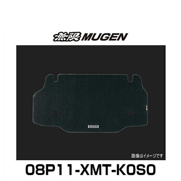 無限 MUGEN 08P11-XMT-K0S0 レジェンド スポーツラゲッジマット ブラック