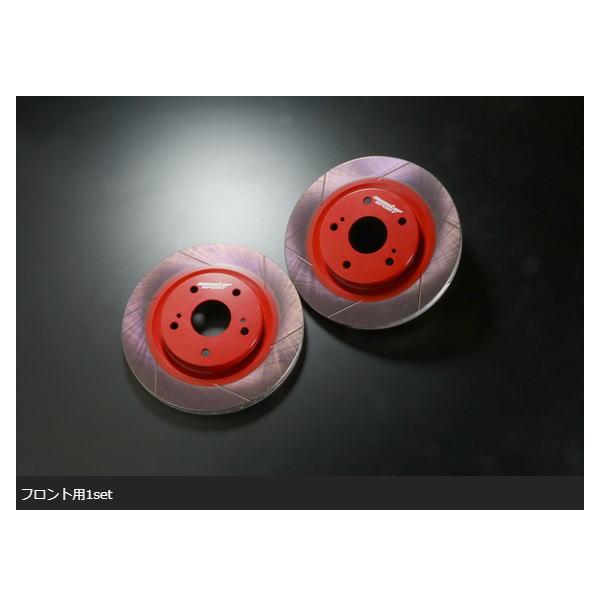 Monster SPORT モンスタースポーツ 431300-7650M フロントブレーキディスクローター スイフトスポーツ [ZC33S]