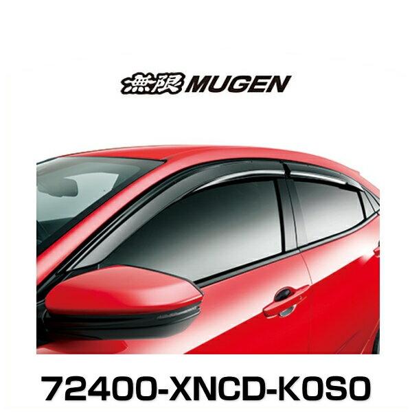 無限 MUGEN 72400-XNCD-K0S0 ベンチレーテッドバイザー CIVIC シビック