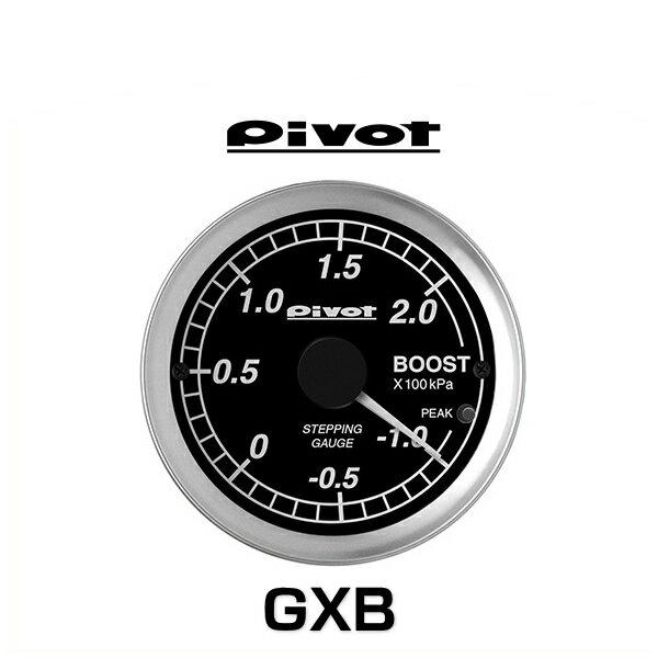 PIVOT ピボット GXB GEKKO-X ブースト計