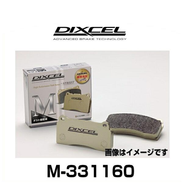 DIXCEL ディクセル M-331160 M type ストリート用ダスト超低減パッド ブレーキパッド アコード クーペ/ワゴン フロント