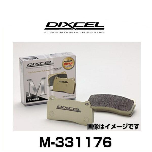 DIXCEL ディクセル M-331176 M type ストリート用ダスト超低減パッド ブレーキパッド インテグラ、オルティア フロント