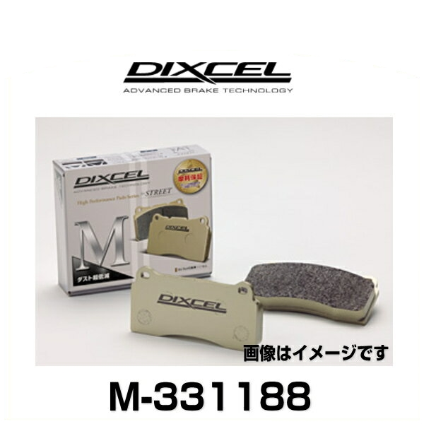 DIXCEL ディクセル M-331188 M type ストリート用ダスト超低減パッド ブレーキパッド アコード、トルネオ フロント