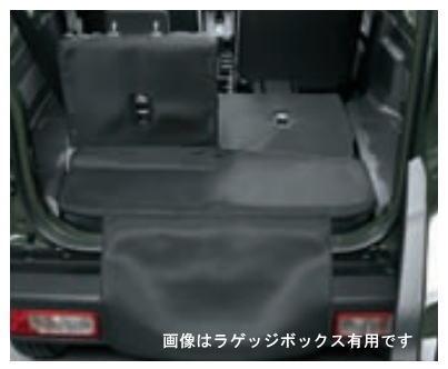 SUZUKI スズキ純正 99150-77R00-002 ラゲッジマット バンパーカバー付 ラゲッジボックス無用