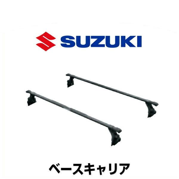 SUZUKI スズキ純正 78901-78R00 ベースキャリア