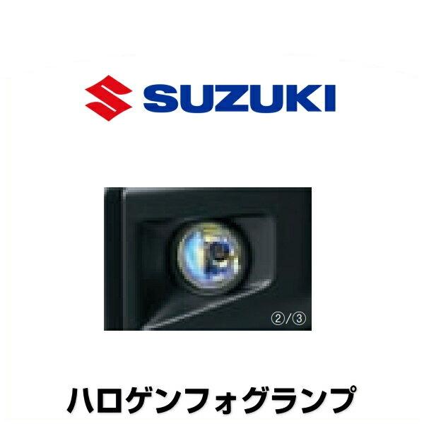 SUZUKI スズキ純正 99000-99069-C03 ハロゲンフォグランプ IPF イエローコーティングレンズ 発光色:黄色