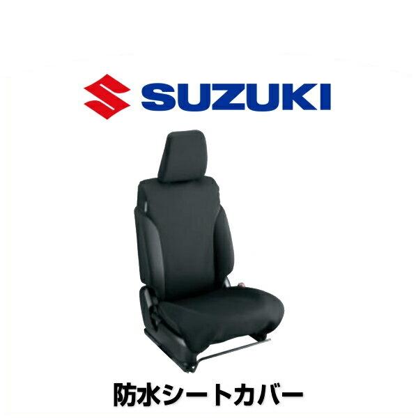 SUZUKI スズキ純正 99147-77R00 防水シートカバー