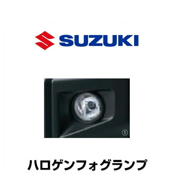SUZUKI スズキ純正 99173-77R00 ハロゲンフォグランプ IPF クリアレンズ 発光色:白