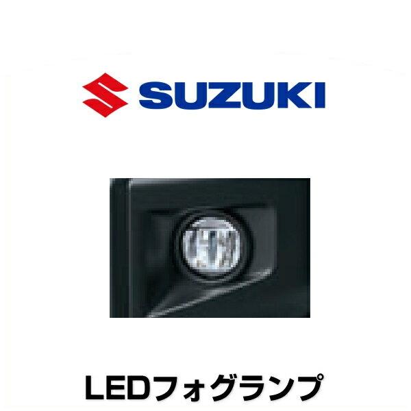 SUZUKI スズキ純正 99173-77R20 LEDフォグランプ IPF 約6,000ケルビン 左右セット レンズ部:樹脂製