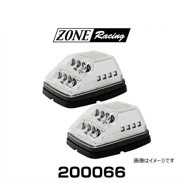ZONE RACING 200066 メルセデスベンツ W463 Gクラス~'07 LED ボンネット ウィンカー シーケンシャル機能(ON/OFFスイッチ)付 ・クリアー/クロム