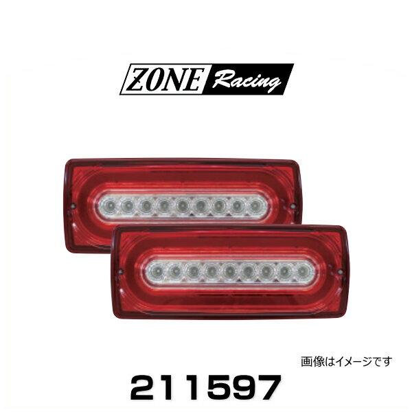 ZONE RACING 211597 メルセデスベンツ W463 Gクラス~'07 LEDテールレンズ シーケンシャルウィンカー機能(ON/OFFスイッチ)付 クリアー/レッド