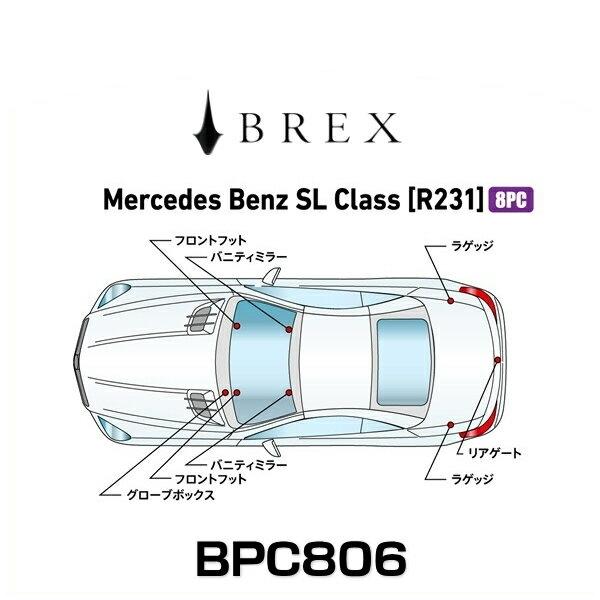 BREX ブレックス BPC806 インテリアフルLEDデザイン -gay- メルセデス メルセデス ベンツ SLクラス (R231) AMG