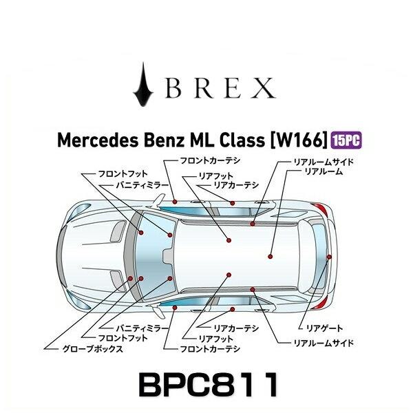 BREX ブレックス BPC811 インテリアフルLEDデザイン -gay- メルセデス ベンツ MLクラス (W166)