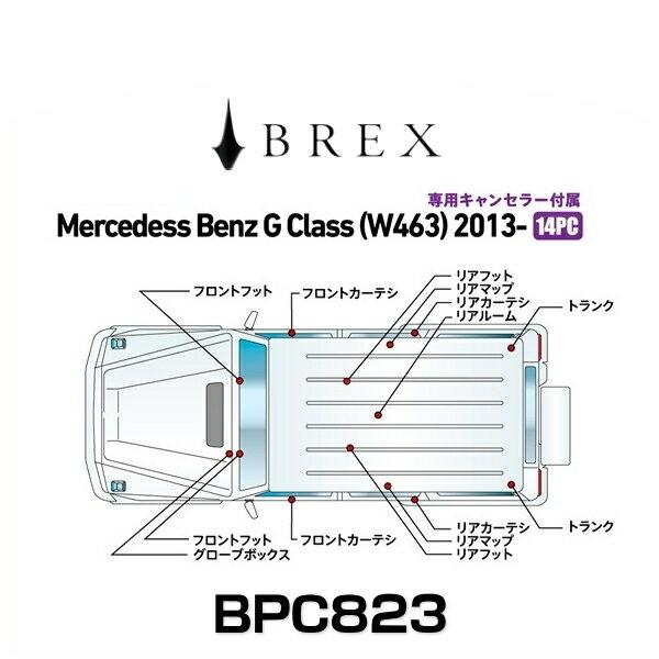 BREX ブレックス BPC823 インテリアフルLEDデザイン -gay- メルセデス ベンツ G クラス (W463) 2013年式~